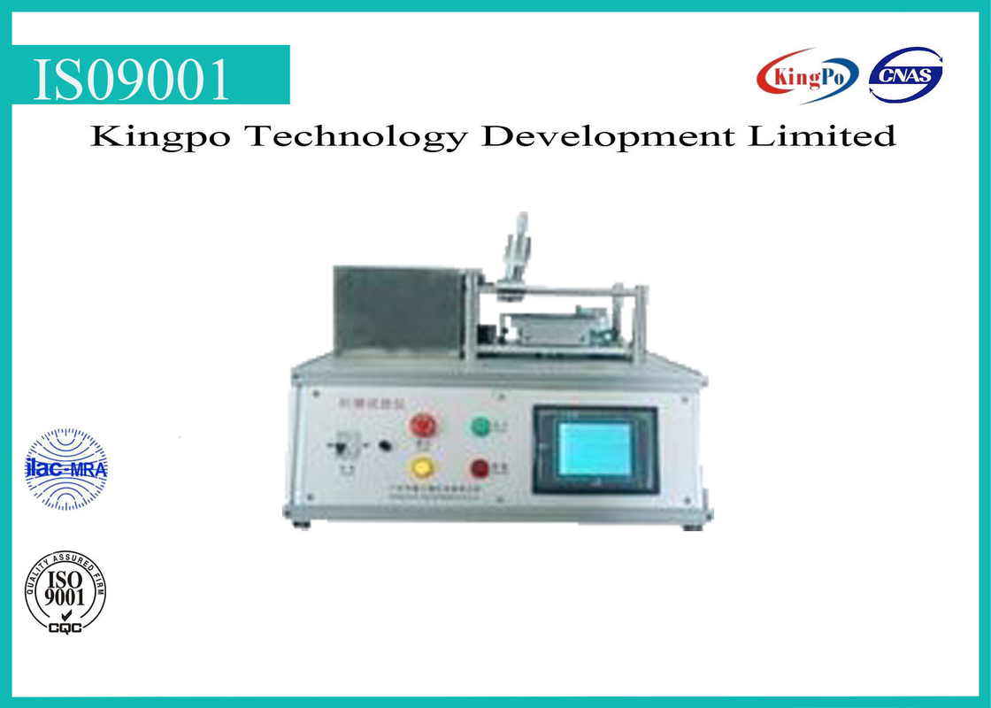 IEC60335 Abrasion Resistance Test Machine With Calibration Certificate